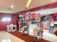 ACE Hadirkan Boom Sale Dengan Belanja Hemat Sepanjang Tahun