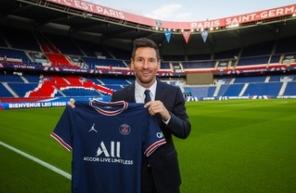 Paris Saint Germain Resmi Mengumumkan Perekrutan Lionel Messi